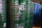 oferta-sprzedazy-beczek-plastikowych-metalowych-paletopojemnikow-34